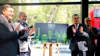 Presentación Tarjeta CONCAMIN 100 años